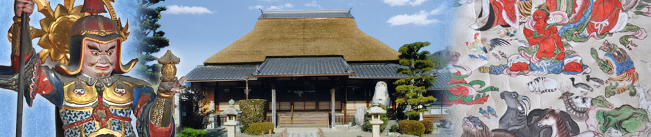 new arrival f0bd1 fe36c 滋賀県近江八幡市にある西願寺の住職が日々感じたことなど綴る日記です。