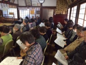 """愛知、大阪、京都、滋賀から50数名の参拝者がありました。檀家以外で、宣伝もなく法要にこれだけの方々に参詣いただけるのは嬉しいものです。骨佛に納骨の諸精霊も"""" 生きた永代供養"""" に大層お喜びだと自負しています。"""
