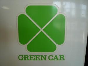 帰りの新幹線が満員でしたので、初めてグリーン車に乗り贅沢しました。疲れが全然違います♪ これもたまに乗るので気付きや喜びが湧くのかもしれません。